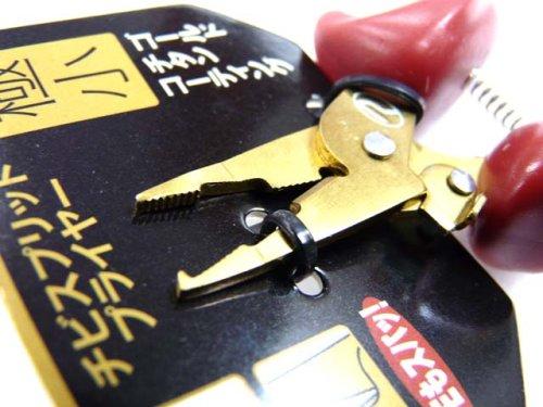 他の写真2: プロックス(PROX)☆チビスプリットプライヤー PX417【ネコポスだと送料220円】
