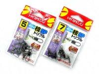 ハリミツ(HARIMITSU)☆枝SPトリプル E-3【ネコポスだと送料220円】