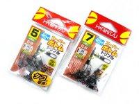 ハリミツ(HARIMITSU)☆スーパーボトムトリプル E-8【ネコポスだと送料220円】