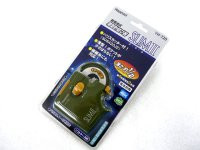 ハピソン(Hapyson)☆乾電池式薄型針結び器 SLIM II YH-720P【送料590円(北・沖 除く)】