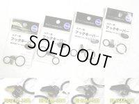 Fuji☆ルアー用フックキーパー EHKM プレミアム【ネコポスだと送料220円】