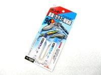 コニシ(KONISHI)☆ボンド Eセット 15gセット【ネコポスだと送料220円】
