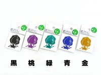 明光社☆ミニマジイカ M-73 アオリイカステッカー【ネコポスだと送料220円】