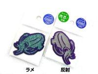 明光社☆ワッペンシール Jewel Mサイズ イカ2【ネコポスだと送料220円】