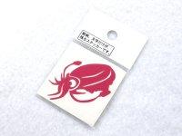 明光社☆ミニイカ2 ピンク M-33P アオリイカステッカー【ネコポスだと送料220円】