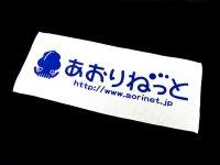 あおりねっとオリジナルタオル【メール便だと送料90円】