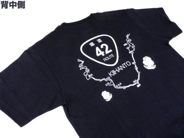 画像1: あおりねっとオリジナルTシャツ(煽道紀伊半島バージョン) ネイビー【ネコポスだと送料190円】