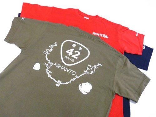 他の写真3: あおりねっとオリジナルTシャツ(煽道紀伊半島バージョン) レッド【ネコポスだと送料190円】