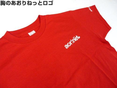 他の写真1: あおりねっとオリジナルTシャツ(煽道沖縄バージョン) レッド【ネコポスだと送料190円】
