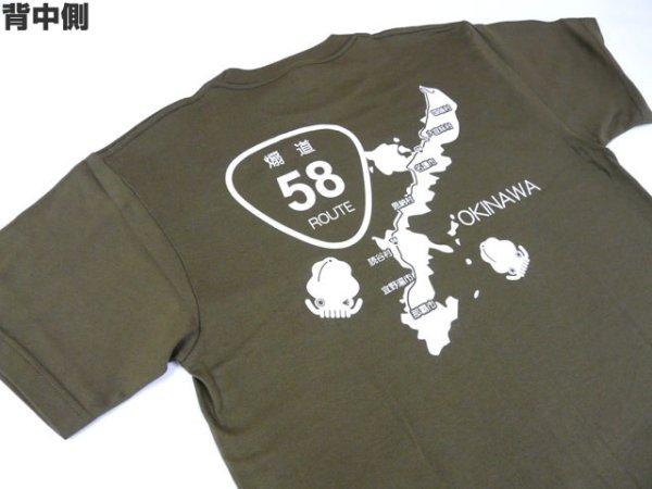 画像1: あおりねっとオリジナルTシャツ(煽道沖縄バージョン) オリーブ【メール便だと送料90円】