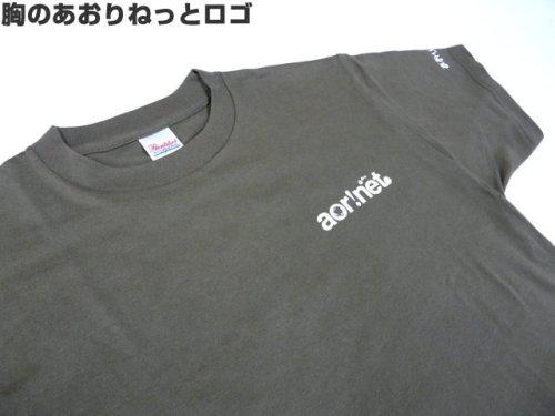 他の写真1: あおりねっとオリジナルTシャツ(煽道紀伊半島バージョン) オリーブ【メール便だと送料90円】