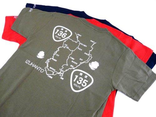 他の写真3: あおりねっとオリジナルTシャツ(煽道伊豆半島バージョン) レッド【メール便だと送料90円】