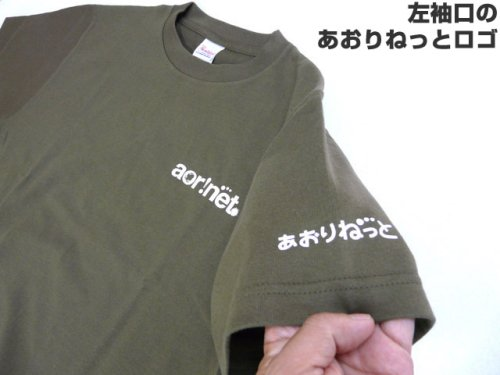 他の写真2: あおりねっとオリジナルTシャツ(煽道伊豆半島バージョン) オリーブ【メール便だと送料90円】