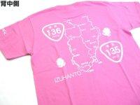 あおりねっとオリジナルTシャツ(煽道伊豆半島バージョン) ピンク【ネコポスだと送料190円】
