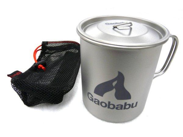 画像1: ガオバブ(Gaobabu)☆Gaobabuチタンマグカップ 400ml フタ・メッシュ袋付【送料590円(北・沖 除く)】