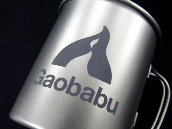 画像2: ガオバブ(Gaobabu)☆Gaobabuチタンマグカップ 400ml フタ・メッシュ袋付【送料590円(北・沖 除く)】