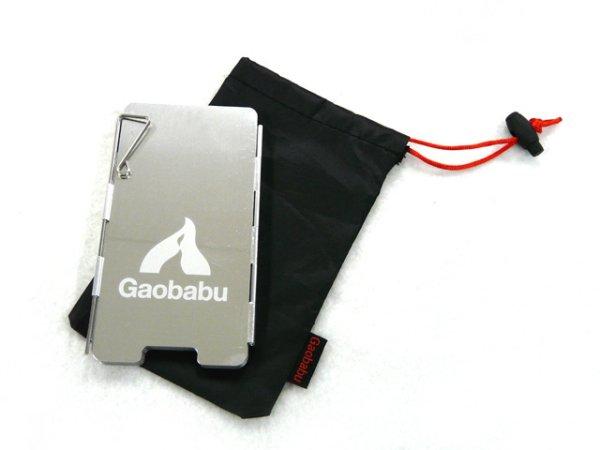 画像1: ガオバブ(Gaobabu)☆Gaobabuパネル風防コンパクト(ウインドスクリーン) 6枚タイプ【ネコポスだと送料190円】