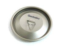 ガオバブ(Gaobabu)☆Gaobabuチタンマグカップ 400ml の蓋【ネコポスだと送料220円】