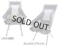 ドレス(DRESS ライラクス)☆ゴーストギア タクティカルタフチェア(Tactical Tough Chair)【送料590円 8千円以上送料無料】