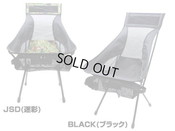 画像1: ドレス(DRESS ライラクス)☆ゴーストギア タクティカルタフチェア(Tactical Tough Chair)【送料590円(北・東北・沖 除く)】