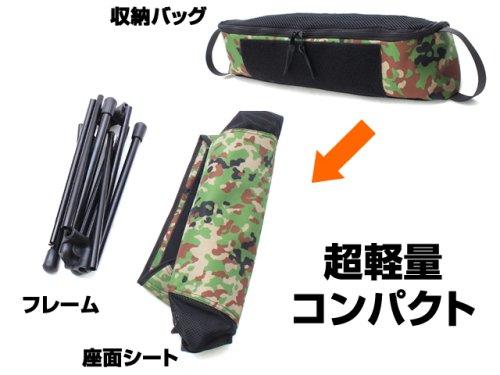 他の写真1: ドレス(DRESS ライラクス)☆ゴーストギア タクティカルタフチェア(Tactical Tough Chair)【送料590円(北・東北・沖 除く)】