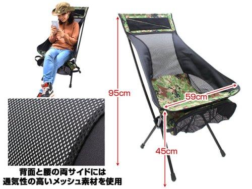 他の写真2: ドレス(DRESS ライラクス)☆ゴーストギア タクティカルタフチェア(Tactical Tough Chair)【送料590円(北・東北・沖 除く)】