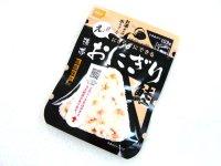 尾西食品(Onishi)☆携帯おにぎり 鮭【ネコポスだと送料190円】