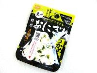 尾西食品(Onishi)☆携帯おにぎり わかめ【ネコポスだと送料190円】