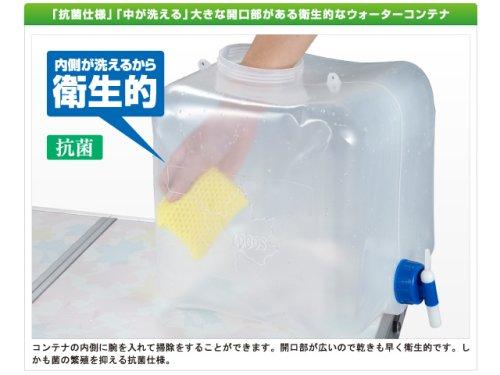 他の写真1: ロゴス(LOGOS)☆抗菌広口ショルダー水コン16【送料590円(北・沖 除く)】