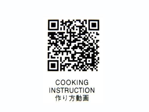 他の写真3: 尾西食品(Onishi)☆尾西のドライカレー アルファ米保存食【ネコポスだと送料220円】