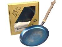 ブッシュクラフト(Bush Craft)☆たき火フライパン【送料590円(北・東北・沖 除く)】