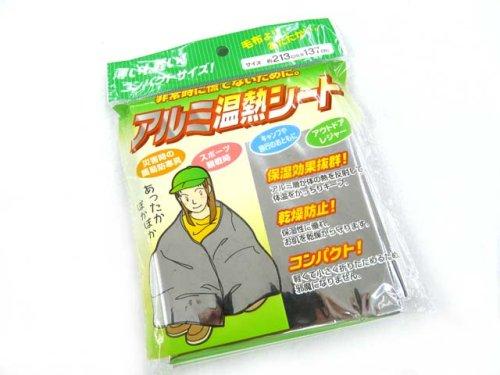 他の写真3: エコー金属(ECHO)☆アルミ温熱シート【ネコポスだと送料220円】