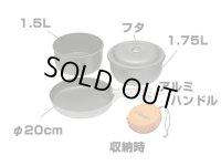 トランギア(trangia)☆ツンドラ3 TR-TUNDRA3 ブラックバージョン【北・沖 除き送料無料】