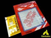 ガオバブ(Gaobabu)☆モーリアンヒートパック 携帯加熱セットM[加熱袋M1個+発熱剤M1個]【ネコポスだと送料220円】