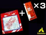 ガオバブ(Gaobabu)☆モーリアンヒートパック 携帯加熱セットL[加熱袋L1個+発熱剤L3個]【ネコポスだと送料190円】