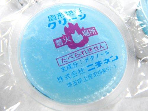 他の写真1: ニチネン☆業務用固形燃料 クリーン CA30 30g×12個【送料590円(北・沖 除く)】