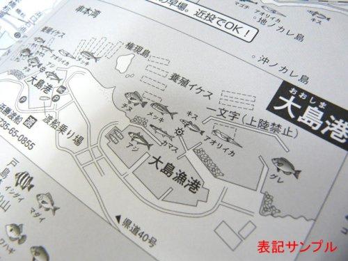 他の写真2: つり人社☆海釣りドライブマップ4 東伊豆【送料590円(北・東北・沖 除く)】
