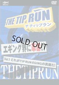 釣りビジョン☆DVD ザ・ティップラン vol.1 これがTIP RUN EGINGの真髄だ!【メール便だと送料220円】