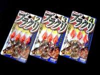 ささめ針☆ブラクリ【ネコポスだと送料220円】