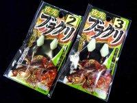 ささめ針☆夜光ブラクリ VE777【ネコポスだと送料220円】