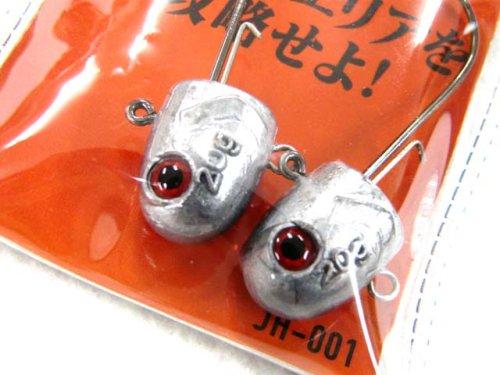 他の写真1: グローリーフィッシュ(GLORYFISH)☆ヘビーヘッド(Heavy Head) JH-001 20g【ネコポスだと送料190円】