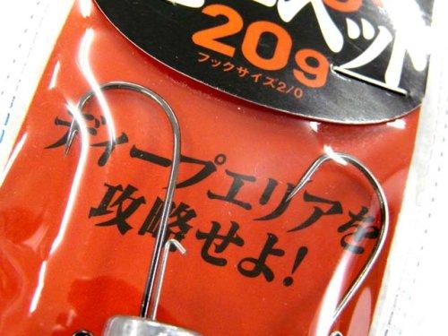 他の写真2: グローリーフィッシュ(GLORYFISH)☆ヘビーヘッド(Heavy Head) JH-001 20g【ネコポスだと送料190円】