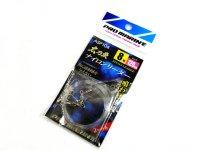 プロマリン(PRO MARINE)☆太刀魚ナイロンリーダー 8号 ロング ASP104-8L【メール便だと送料220円】