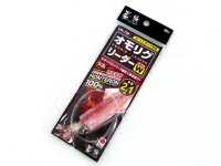 ハリミツ(HARIMITSU)☆墨族 オモリグリーダー ダブル VR-7W【ネコポスだと送料220円】