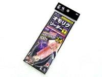 ハリミツ(HARIMITSU)☆墨族 オモリグリーダー トリプル VR-7T【ネコポスだと送料220円】