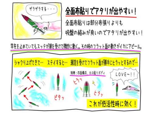 他の写真3: クレイジーオーシャン(Crazy Ocean)☆メタラーTG 20号 #12邪道【ネコポスだと送料220円】