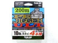 サンライン(SUNLINE)☆ソルティメイト(SaltiMate) PE JIGGER ULT 4本組 0.6号 200m【送料590円(北・沖 除く)】