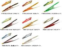 ジャッカル(JACKALL)☆ビンビンロケット 20g【ネコポスだと送料220円】