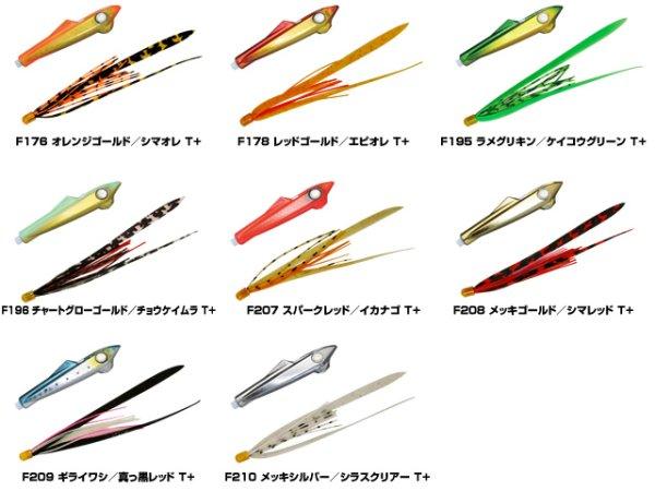 画像1: ジャッカル(JACKALL)☆ビンビンロケット 20g【ネコポスだと送料220円】