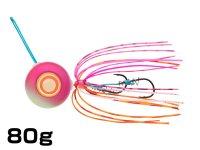 マルキユーECOGEAR☆TGアクラバヘッド クワセ 80g AH05:ピンクメタルグロウ【ネコポスだと送料190円】